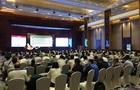 瑞士万通参展全国第七届近红外光谱学术会议