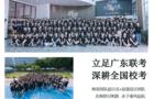 坚守教育使命,美术行业激流中广州战国画室成功突围