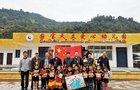助力涼山脫貧攻堅,天立教育再行捐建6所幼兒園