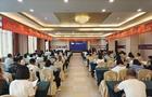 广西戴氏教育2021年高考志愿填报公益讲座圆满落幕