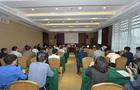 河南推进高校信息化2.0 举办领导干部培训