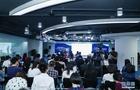 第二届基础教育信息化论坛举办