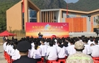 中教啟星承建,桂林市示范性綜合實踐基地學校正式揭牌啟用!