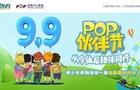 """新东方泡泡少儿教育打造伙伴节 呼吁""""让陪伴成为教育的起点"""""""