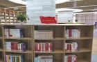 """安徽机电职业技术学院建成""""党史学习教育""""图书专柜"""
