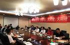 四川师范大学开展增强后勤保障能力调研