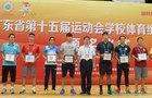 广东省运会肇庆学院体育组足球比赛圆满结束