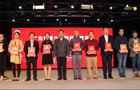 廣東交通職業技術學院再成立兩家省級青少年科技教育基地