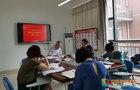 江西科技师范大学外国语学院召开宣传思想文化工作会