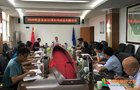 河南城建学院召开2020年度发展性项目库建设专题会议