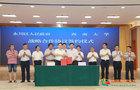 西南大学与永川区签订战略合作协议