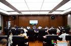 西南医科大学召开普教招生录取工作领导小组暨招生录取工作人员培训会