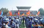 渤海大学举行2020级学生开学典礼暨军训成果汇报大会