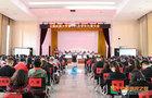 云南民族大学第十八次学生代表大会顺利召开