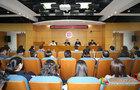 北京工商大学召开2019年宣传思想、网站建设工作总结表彰会