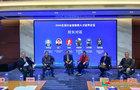 2020年四川省物联网人才培养论坛在西华大学举行