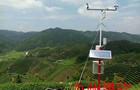 吉林省集安市气象局安装本公司气象站