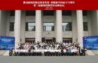 第三届新闻出版智库高峰论坛盛大开幕,梦想人科技受邀出席