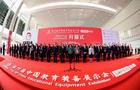 赋能智慧教学   方成板书教学记忆一体机亮相78届中国教育装备展示会