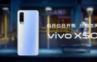 夜景逆光人像 vivo X50系列开售倒计时3天
