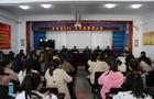 甘谷县召开2021年学前教育大会