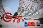 全国首款智能遥控视频展台引热潮,碧海扬帆闪耀第78届中国教育装备