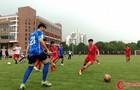 国际青少年校园足球邀请赛本周日在沪开赛
