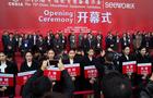 中文在线惊艳亮相第75届中国教育装备展示会