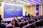 賦能校園AI開發者 華為DigiX極客校園人工智能雙賽在南京落幕