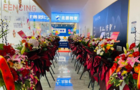 挺进杭州、深耕上海,校区数破60:北辰教育的进击密码