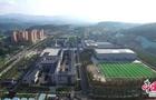 貴州黔南:加大資金投入力度 大力改善學校辦學條件