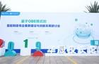 赋能智能制造升级,华晟经世创新专业集群建设