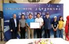 天津体院与环亚国际马球会合办实训基地