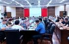 江西省高等教育高质量发展调研座谈会在江西农业大学召开