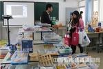 鎮江教育裝備展演億童活動區引關注