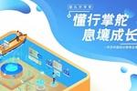 东南大学 x 华为:别人家的大学来了!没有400Mbps实时网速,怎算校园冲浪?