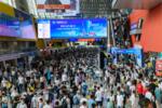 智能家电新趋势 EBC空气环境机与您相约广州建博会