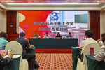 河南省名班主任工作室2021年专项培训举行