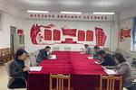 辽宁科技学院管理学院组织开展政治理论学习