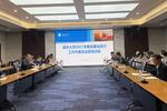 西华大学召开2021年度教育事业统计工作布置及业务培训会