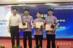 淮北工业与艺术学校荣获国赛团体一等奖