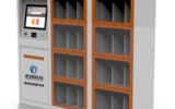 北創微型圖書館  24小時無人圖書館 智能微圖書館