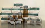 药典对照品-盐酸葫芦巴碱