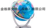 G1801W 北斗兒童地球儀學生用地球儀