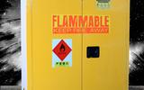 黃色防火柜