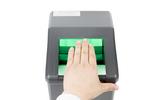 指紋采集廠家直銷尚德指掌紋采集設備
