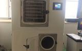 小规模生产冻干机/泰事达中试冻干机