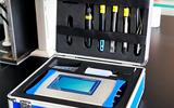 FK-SC5便携式水质在线检测仪