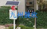 泵抽式水质监测站/抽水式水质监测系统/在线式水质监测站