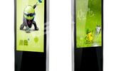 悦华+液晶广告机